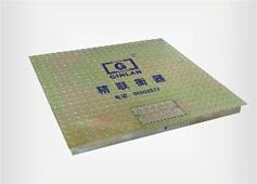 电子平台秤(PTC01无框)