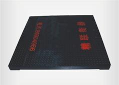 电子平台秤(PTC01+有框)